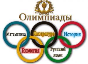 Итоги участия в заключительном этапе всероссийской олимпиады школьников в 2018/19 учебном году